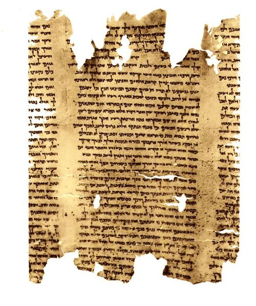Part of the Isaiah Scroll, The Dead Sea Scrolls, Israel Museum in Jerusalem.  Uploaded by Daniel Baranek, [Public Domain], via Wikimedia Commons.