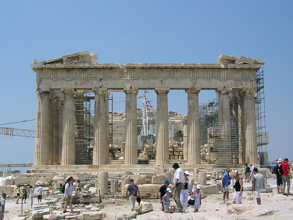 iktinos and kallikrates parthenon athens We can only imagine how glorious the parthenon must have  so the parthenon  was an attempt on the part of pericles and athens to assert.