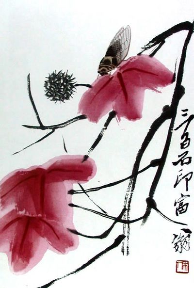 Eagle Standing On Pine Tree Who is Qi Baishi? | Th...