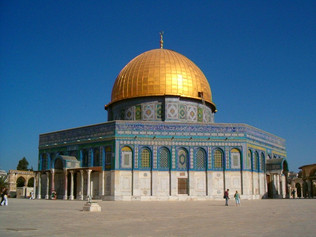 The Dome of the Rock, 688 and later, Jerusalem, Public Domain via Wikimedia Commons.