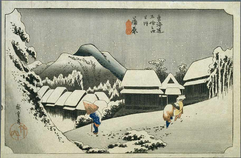 "Andō Hiroshige, Snow at Kambara from the Fifty-Three Stations of the Tōkaidō Highway series, c. 1833, woodblock print, 9.9"" x 14.8"", Brooklyn Museum, New York, Public Domain via Wikimedia Commons."