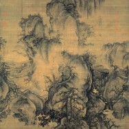 """Guo Xi , Early Spring, 1072, ink on silk, 62.3"""" × 42.6"""", National Palace Museum, Taipei City, Taiwan, Photo in the Public Domain via Wikimedia Commons."""