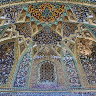 Vault and colored ceiling of the Iwan of an Imamzadeh at the tomb of Omar Khayyam, 1962, Photo by By dynamosquito via Flickr, Creative Commons Attribution-Share Alike 2.0 Generic license.