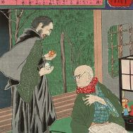 Tsukioka Yoshitoshi, The Celebrated Dealer Nishimura Exposing an Art Forger, 1875, color woodblock print, Los Angeles Country Museum of Art, Photo in the Public Domain via Wikimedia Commons.
