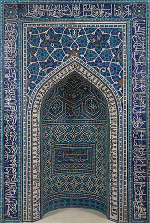 Mihrab (prayer niche), Iran, Isfahan, Ilkhanid period (1206–1353), mosaic of polychrome–glazed cut tiles on stonepaste body; set into mortar; 135 1/16 x 113 11/16 in., The Metropolitan Museum of Art, New York, Photo via The Metropolitan Museum of Art.
