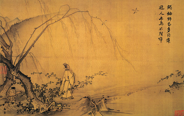 "Ma Yuan, Album leaf, A Mountain Path in Spring, c. 1190, silk painted page, 10.8"" x 17"", National Palace Museum, Taipei, Public Domain via Wikipedia Commons."